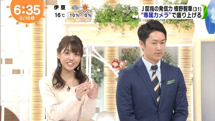 岡副麻希 めざましどようび (2019年02月16日放送 16枚)