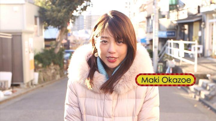 岡副麻希 勝手に!JAPANガイド めざましどようび (2019年02月20日,23日放送 18枚)