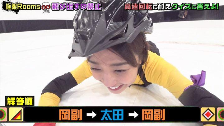 2019年02月23日岡副麻希の画像20枚目