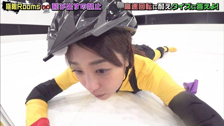 2019年02月23日岡副麻希の画像28枚目