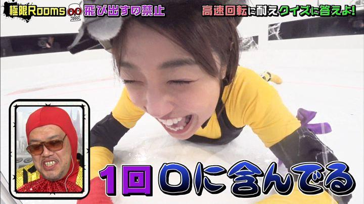 2019年02月23日岡副麻希の画像29枚目