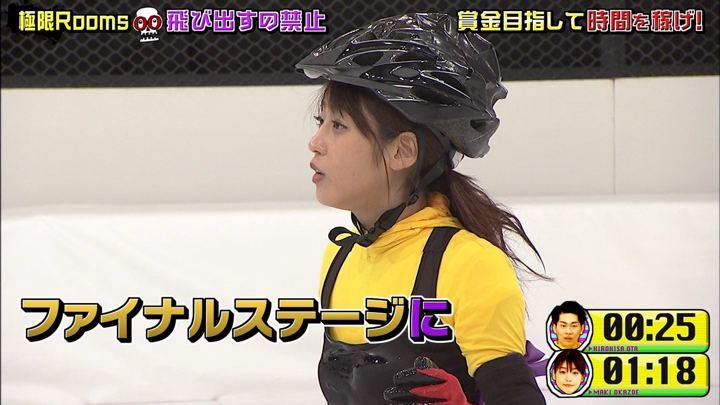2019年02月23日岡副麻希の画像37枚目