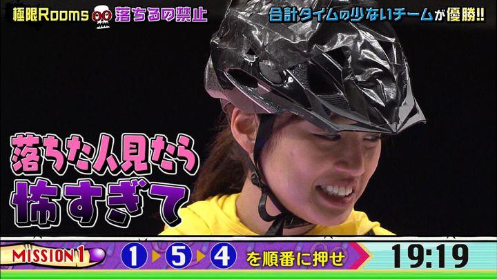2019年02月23日岡副麻希の画像46枚目
