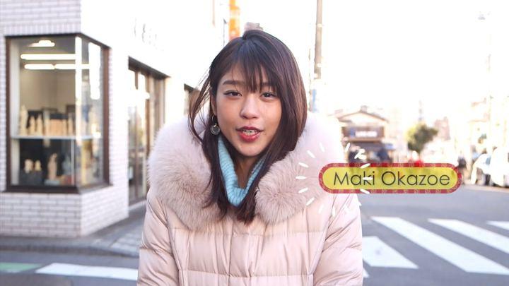 2019年02月27日岡副麻希の画像01枚目