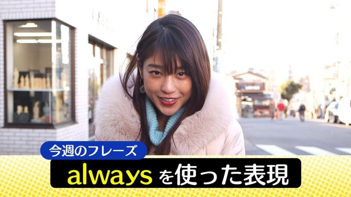 2019年02月27日岡副麻希の画像02枚目