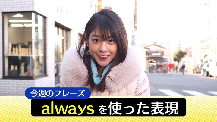 2019年02月27日岡副麻希の画像03枚目
