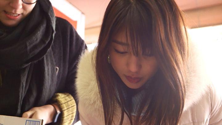 2019年02月27日岡副麻希の画像12枚目