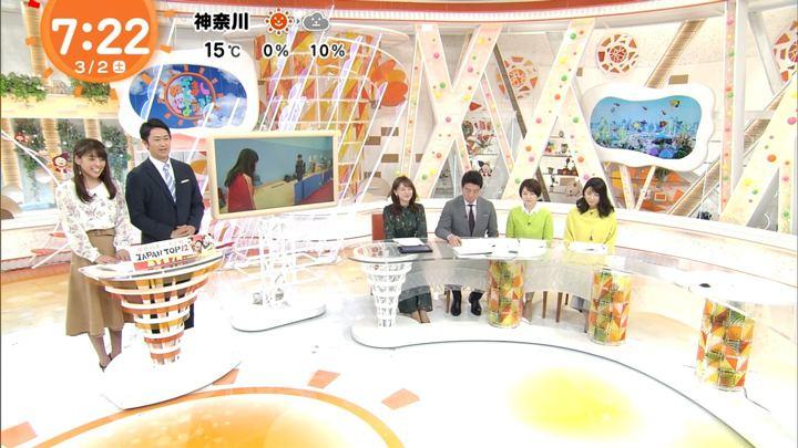 2019年03月02日岡副麻希の画像08枚目