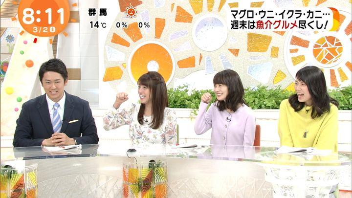 2019年03月02日岡副麻希の画像14枚目