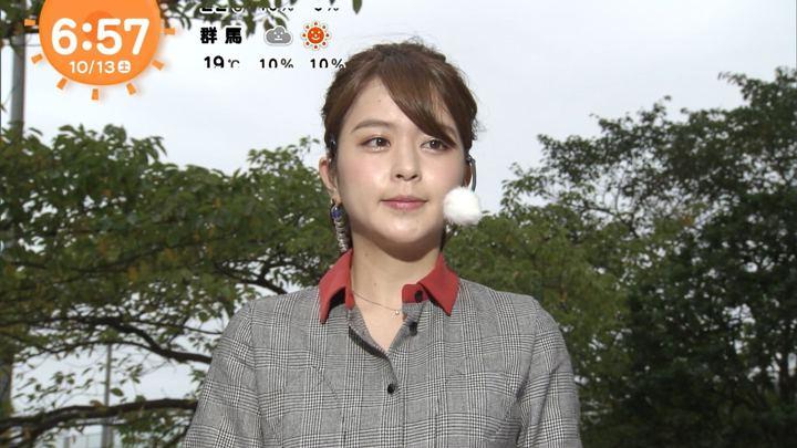 2018年10月13日沖田愛加の画像02枚目