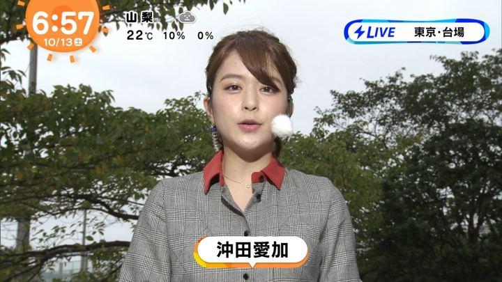 2018年10月13日沖田愛加の画像04枚目