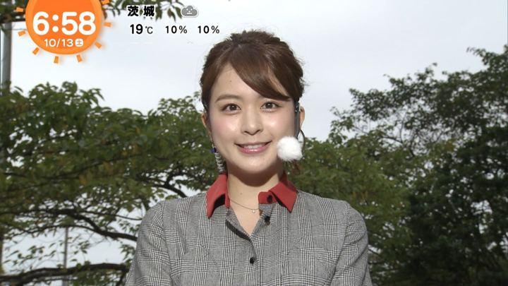 2018年10月13日沖田愛加の画像08枚目