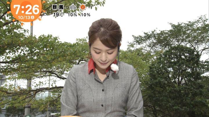 2018年10月13日沖田愛加の画像12枚目