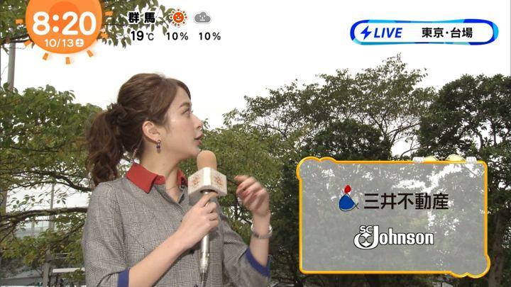 2018年10月13日沖田愛加の画像14枚目