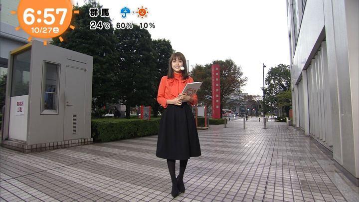 2018年10月27日沖田愛加の画像01枚目