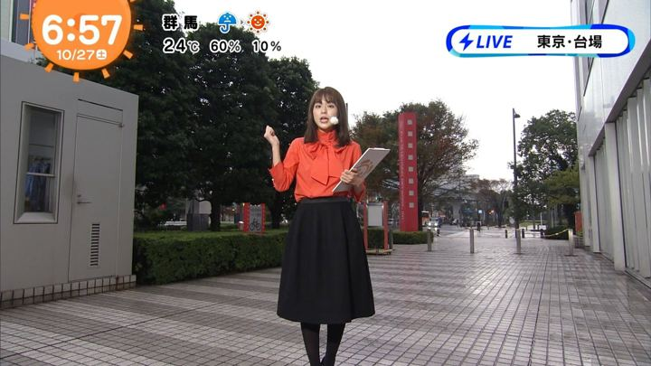 2018年10月27日沖田愛加の画像02枚目