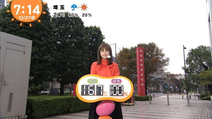 2018年10月27日沖田愛加の画像06枚目