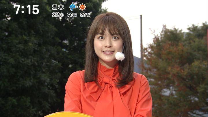 2018年10月27日沖田愛加の画像08枚目