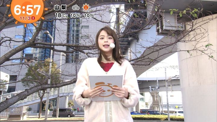 2018年11月03日沖田愛加の画像02枚目