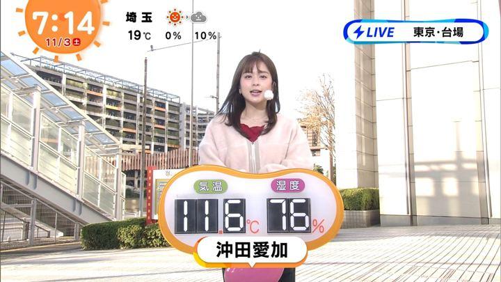 2018年11月03日沖田愛加の画像06枚目