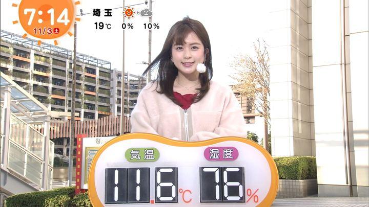 2018年11月03日沖田愛加の画像09枚目