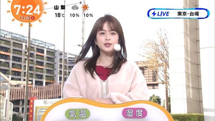 2018年11月03日沖田愛加の画像13枚目