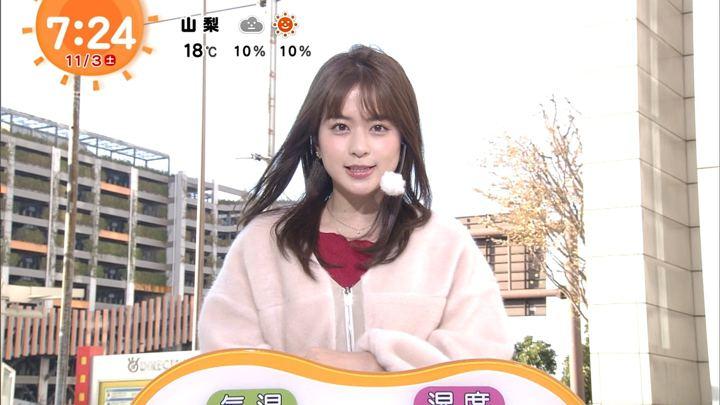 2018年11月03日沖田愛加の画像14枚目