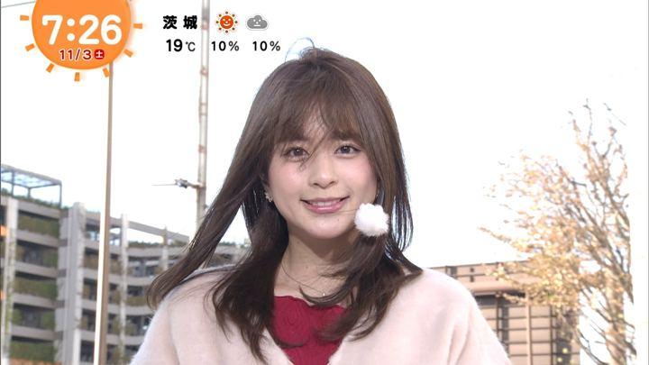 2018年11月03日沖田愛加の画像15枚目