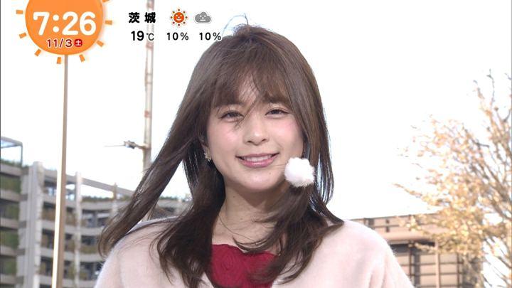 2018年11月03日沖田愛加の画像16枚目