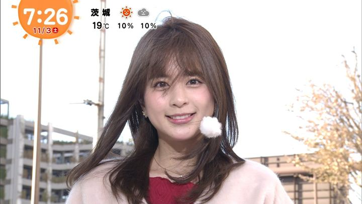 2018年11月03日沖田愛加の画像17枚目