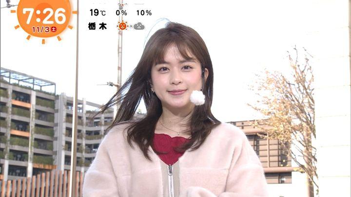 2018年11月03日沖田愛加の画像18枚目