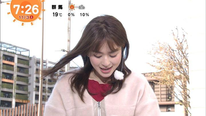 2018年11月03日沖田愛加の画像19枚目