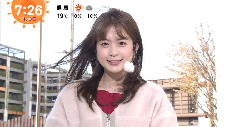 2018年11月03日沖田愛加の画像20枚目