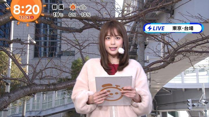 2018年11月03日沖田愛加の画像23枚目