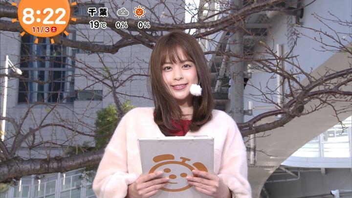 2018年11月03日沖田愛加の画像24枚目