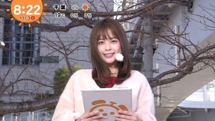 2018年11月03日沖田愛加の画像25枚目