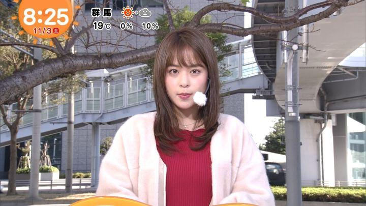 2018年11月03日沖田愛加の画像26枚目