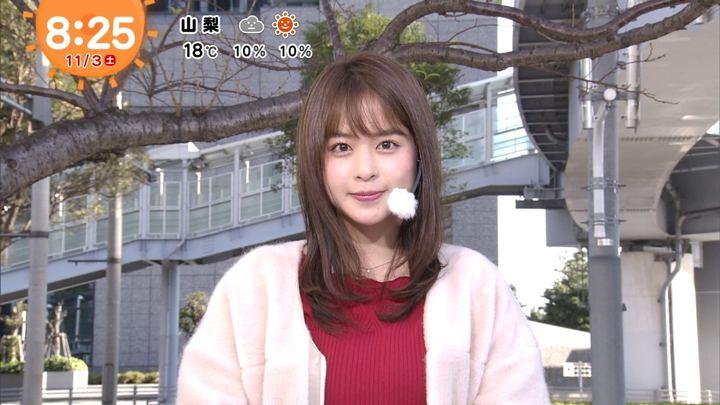 2018年11月03日沖田愛加の画像27枚目