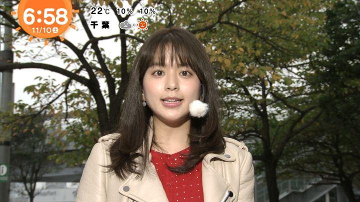 2018年11月10日沖田愛加の画像02枚目
