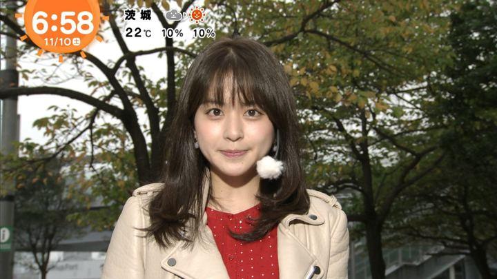 2018年11月10日沖田愛加の画像03枚目