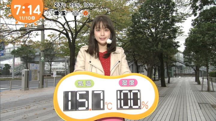2018年11月10日沖田愛加の画像04枚目