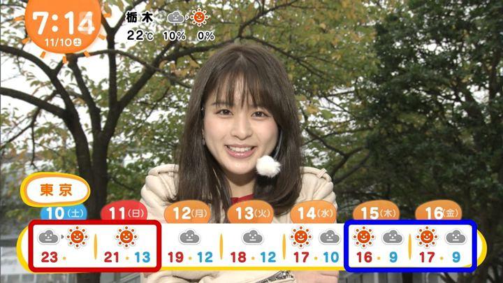 2018年11月10日沖田愛加の画像06枚目