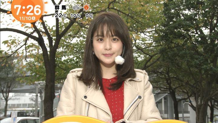 2018年11月10日沖田愛加の画像09枚目