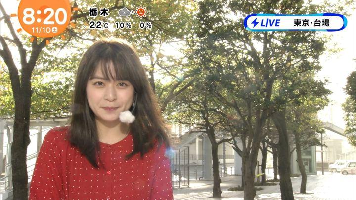 2018年11月10日沖田愛加の画像10枚目