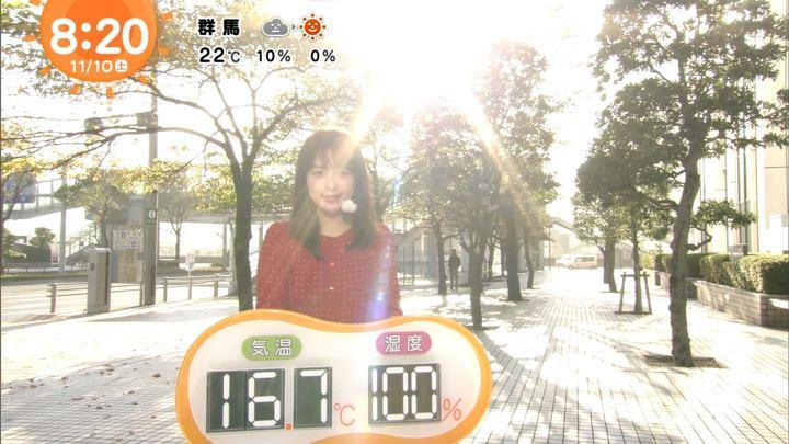 2018年11月10日沖田愛加の画像11枚目