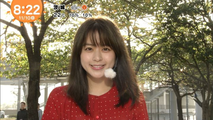 2018年11月10日沖田愛加の画像13枚目