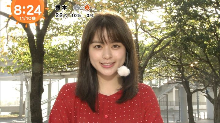 2018年11月10日沖田愛加の画像14枚目