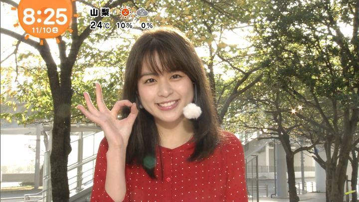 2018年11月10日沖田愛加の画像15枚目