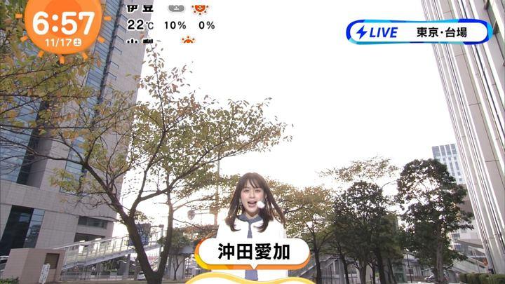 2018年11月17日沖田愛加の画像01枚目