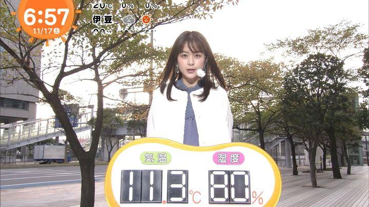 2018年11月17日沖田愛加の画像03枚目